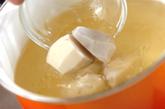 エビ芋の白みそ汁の作り方1