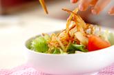 揚げ玉ネギのサラダの作り方2