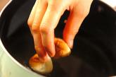 豆腐のとろみ汁の作り方1