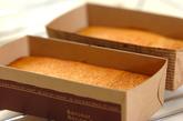 しっとり☆おからケーキの作り方4