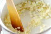 枝豆入りミルキースープの作り方1