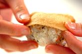 いなり寿司の作り方4