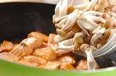 鮭とシメジの和風パスタの作り方2
