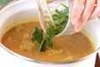 納豆大葉カボチャ汁の作り方3
