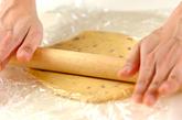 イチゴクッキーの作り方4