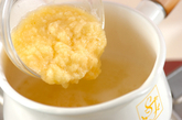 タラモスープご飯の作り方1