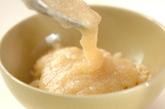 タラモスープご飯の作り方2