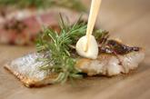 イサキのハーブオーブン焼きの作り方2