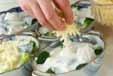 長芋エビグラタンの作り方5