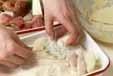 豚肉と野菜の串揚げの作り方2