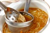モヤシのこっくりみそ汁の作り方3