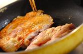 カレートマトチキンソテーの作り方1
