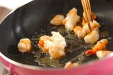 エビと大根の卵焼きの作り方1