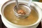 鯛の香りみそ鍋の作り方5