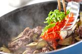ナスと牛肉のゴマ炒めの作り方1