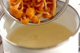 ナメコとワカメのみそ汁の作り方1