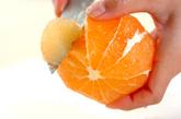 グレープフルーツのミントソーダーの下準備1