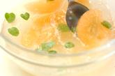 グレープフルーツのミントソーダーの作り方1