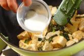 ニラジャコ豆腐の作り方3