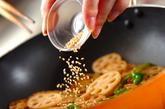 レンコンのユズコショウ風味きんぴらの作り方2