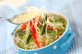 せん切り野菜のサラダの作り方1