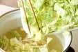 キャベツ油揚げのみそ汁の作り方1