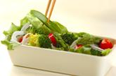 アスパラのグリーンサラダの作り方1