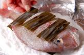 鯛の塩窯焼きの作り方2