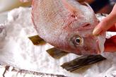 鯛の塩窯焼きの作り方1