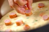 ソーセージのベジパンの作り方3