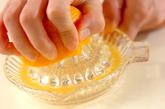 サングリアの作り方1