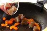 里芋と牛肉の炒め物の作り方2