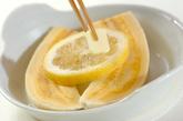 トースターで焼きレモンバナナの作り方1