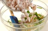 豚肉とモヤシのサラダの作り方3