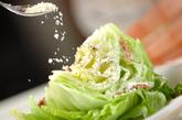 レタスのアンチョビサラダの作り方3
