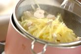 ジャガイモのサッパリ甘酢がけの作り方2
