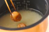 梅ご飯の作り方1