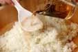 ウナギの混ぜ寿司の作り方1