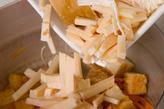 厚揚げのスープの作り方1