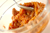 長芋のナメタケ和えの作り方1