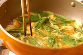 ニラの卵焼きの作り方3