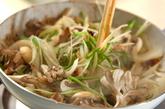 牛肉とキノコのソテーの作り方1
