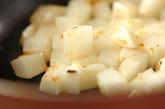 大根のツナカレー炒め煮の作り方1