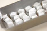 凍ナタデココソーダーの作り方1