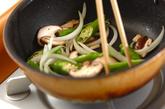 イカゲソのソース炒めの作り方2