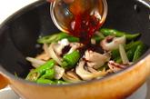 イカゲソのソース炒めの作り方3