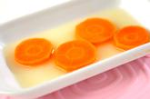 ニンジンのレンジグラッセの作り方1