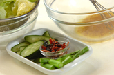 シャキシャキグリーンサラダの下準備1
