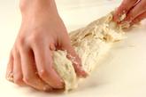 クルミとチーズのフォカッチャの作り方3
