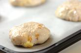 クルミとチーズのフォカッチャの作り方9